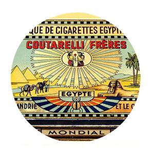 «Πηλιορείτες Εν Αιγύπτω: Αρχειακή Εθνογραφία με την οπτική των Νέων Τεχνολογιών & του Διαδικτύου»